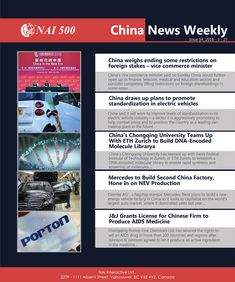 China News Weekly 54 - China weighs ending some restrictions on foreign stakes – vice commerce minister - NAI 500 Life Science, Health Care, Finance, China, How To Plan, News, Finance Books, Economics, Porcelain Ceramics