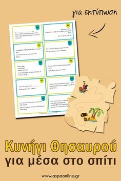Treasure hunt inside the house [για εκτύπωση] – Aspa Online – Baby Shower Party Creative Activities, Indoor Activities, Therapy Activities, Toddler Activities, Creative Play, Literacy Activities, First Day Of School, Pre School, Primary School