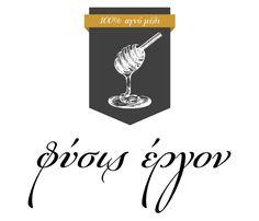 Logo for honey packaging Honey Packaging, Logo Design, Logos, Logo