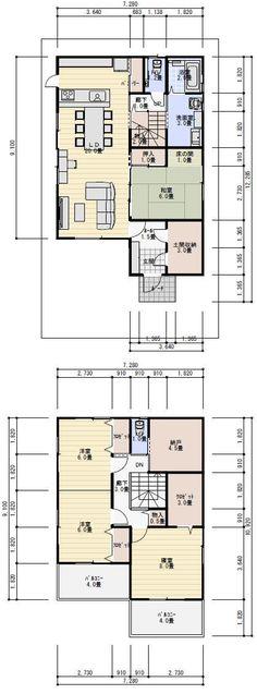 Trendy Home Plans Craftsman Interiors Ideas Small House Plans, House Floor Plans, Exterior Siding Colors, Craftsman Floor Plans, Craftsman Interior, Home Studio Music, Trendy Home, Architecture Design, House Design