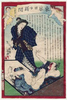 YOSHIIKU (1833-1904), Woman Cuts Off Her Husband's Nose.