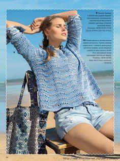 Пуловер волнистым узором