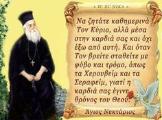 Orthodox Christianity, Orthodox Icons, Christian Faith, Gods Love, Believe, Prayers, Religion, Positivity, Sayings