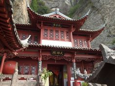 Daciyan Temple http://fc-foto.de/32426715