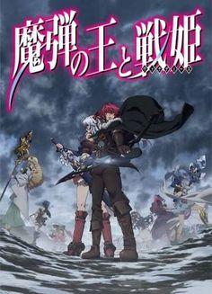 Anime-Saikou | Madan no Ou to Vanadis VOSTFR BLURAY