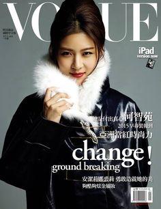 Vogue Taiwan January 2015 | Ha Ji Won by Lee Shou Chih #Vogue #Covers2015