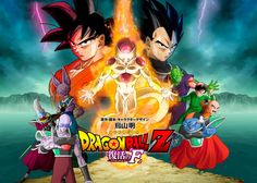 Dragon Ball Z Resurrection F movie sub indo