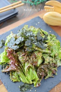 Vegetarian Recipes, Cooking Recipes, Japanese Food, Asian Recipes, Asparagus, Cabbage, Salad, Vegetables, Health