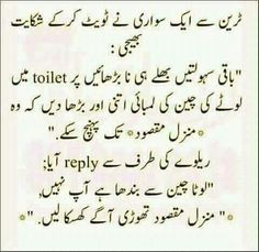 Wise Qoutes, Funny Qoutes, Sarcastic Quotes, Jokes Quotes, Urdu Quotes, Crazy Jokes, Very Funny Jokes, Funny Me, Funny Cats