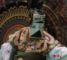 Japanese Traditional musical Gagaku/soriko. The abstractly painted paper of cloth mask (Zoumen) used in dance od Bokagaku.