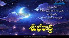Good Night Quotes Wishes Telugu Quotes Images Good Night Images Hd, Night Pictures, Good Night Quotes, Hd Quotes, Quotes Images, Motivational Quotes, Goodnight Quotes Inspirational, Inspirational Thoughts, Facebook Image