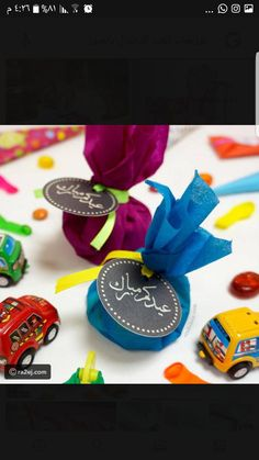 Eid Crafts, Diy And Crafts, Crafts For Kids, Arts And Crafts, Eid Envelopes, Eid Party, Ramadan Gifts, Ramadan Decorations, Happy Eid