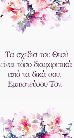 Greek Quotes, Life Advice, Picture Quotes, Cool Words, Quotes To Live By, Best Quotes, Pray, Faith, God