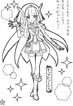 pretty cure coloring pages - Google Search