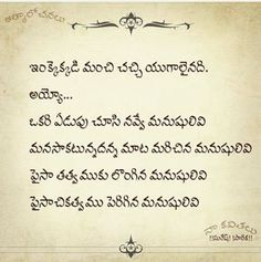 Legendary quotes telugu quotes english quotes hindi quotes kiran thecheapjerseys Image collections