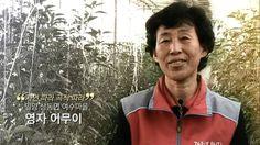 Korean Movie 밀양 아리랑 (Miryang Arirang, 2015) 캐릭터 영상 (Character Video)