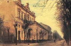 Płock - Fotogaleria miasta Płocka - XIX w. - 1939 r./Efektowny Hotel Warszawski