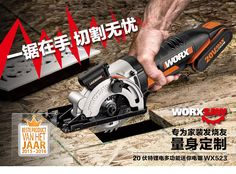 237.50$  Buy now - http://ali22h.worldwells.pw/go.php?t=32763476950 - WORX 20V Circular Saw Household Desktop Dual-use wood/metal/PVC/ BRICK  hand saws with 1 battery 237.50$
