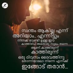 60 Best inspirational Malayalam quotes images in 2019 ...