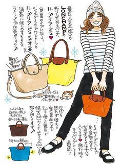 普段使いの優秀トート。シティリビングwebは、オフィスで働く女性のための情報紙「シティリビング」の公式サイトです。東京で働く女性向けのコンテンツを多数ご紹介しています。 Mori Fashion, Xl Fashion, Daily Fashion, Fashion Beauty, Fashion Outfits, Womens Fashion, Fashion Design Template, Pattern Fashion, Beauty Lookbook