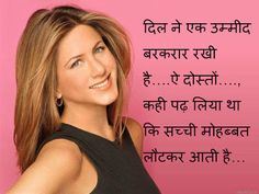 Shayari Urdu Images: Very Heart Touching Love Quotes image