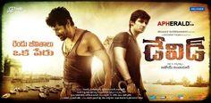 David Telugu Review | David Telugu Movie Review | David Movie Review | David Review | Vikram David Telugu Movie Cast and Crew, Music, Performances