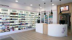 φαρμακεία : Ζωή Μπουρσινού