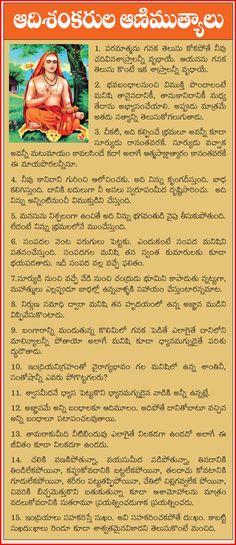 Saved by radha reddy garisa Hindu Quotes, Telugu Inspirational Quotes, Vedic Mantras, Hindu Mantras, Spiritual Messages, Spiritual Quotes, Spiritual Awakening, Life Lesson Quotes, Life Quotes