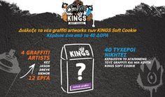 Διαγωνισμός Kings με δώρο σαράντα (40) κούτες KINGS Soft Cookie   Save&Win.gr