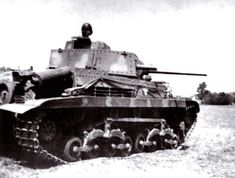 Hungarian Turan I tank. This was a Skoda fitted with a main gun Killed In Action, Tank Destroyer, Defence Force, Ww2 Tanks, World Of Tanks, Red Army, Military Equipment, German Army, Armored Vehicles