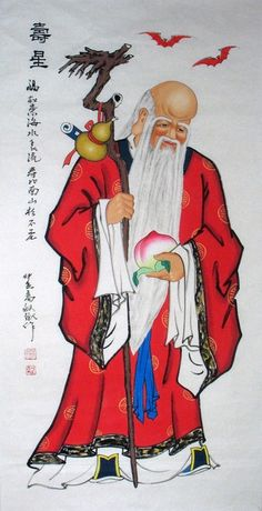 The God of Longevity Figure Abstract art Chinese Ink Brush Painting, 137x70cm Chinese wall scroll painting Freehand brush work Artist original works of handwriting Rice paper Traditional art painting. USD $ 130.00