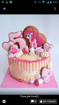 My Little Pony Cake, My Little Pony Birthday Party, Disney Princess Birthday Cakes, Royal Icing Cakes, Cata, Creative Cakes, Themed Cakes, Party Cakes, How To Make Cake