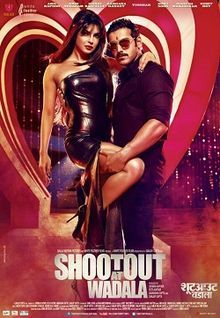 http://www.filmvids.com/watch-shootout-at-wadala-2013-full-hindi-movie-online-hd/ download Shootout at Wadala full movie, download Shootout at Wadala full movie hd, Shootout at Wadala (2013) download, Shootout at Wadala (2013) full movie, Shootout at Wadala 2013, Shootout at Wadala download free, Shootout at Wadala download torrent, Shootout at Wadala free download, Shootout at Wadala free online, Shootout at Wadala full movie, Shootout at Wadala full movie dailymotion, Shootout at Wadala…