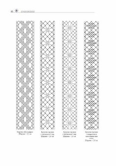 Pin by Milagros Rodriguez on Encaje Bobbin Lace Patterns, Embroidery Patterns, Bobbin Lacemaking, Hairpin Lace, Lace Heart, Parchment Craft, Lace Jewelry, Needle Lace, Lace Making