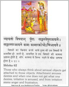 Bhagwad Geeta 2-62 - TheGita.net