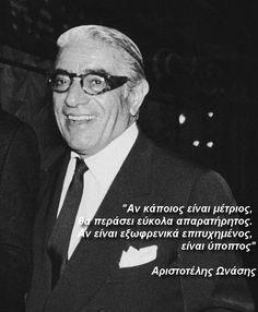 Παρέχεται από: News247.gr