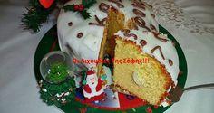 βασιλοπιτα-βουτυρου-daddy-cool.gr Cupcake Cakes, Cupcakes, Christmas Time, Food And Drink, Pudding, Favorite Recipes, Cooking, Breakfast, Desserts