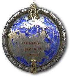 12 ноября 1915 года был учрежден знак в ознаменование Гидрографической Экспедиции Северного Ледовитого Океана.