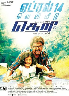 Theri 4K 2016 Ultra HD 2160p New Movies, Movies And Tv Shows, Ilayathalapathy Vijay, 4k Hd, Growing Up, Movie Tv, Japan, Movie Posters, Fictional Characters