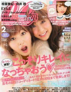 CanCam (キャンキャン) 2013年 02月号 [雑誌]【楽天ブックス】