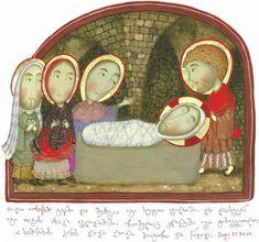 Погребение Христа, Давид Попиашвили