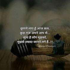 Hindi Motivational Quotes, Inspirational Quotes in Hindi - Narayan Quotes Desi Quotes, Hindi Quotes On Life, Hindi Qoutes, Motivational Quotes In Hindi, Friendship Quotes, Positive Quotes, Quotations, True Love Quotes, Strong Quotes
