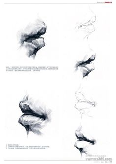"""Подборка """"Рот"""" Mouth Drawing, Drawing Heads, Facial Anatomy, Human Anatomy, Drawing Practice, Drawing Lessons, Anatomy Reference, Art Reference, Drawing Body Proportions"""