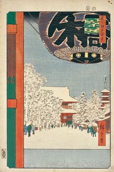 "Utagawa Hiroshige's ""Kinryūzan Temple in Asakusa"" from the woodblock print series, One Hundred Famous Views of Edo."