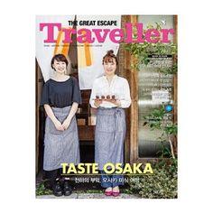 The Traveller (韓国雑誌) / 2016年8月号 韓国音楽専門ソウルライフレコード - Yahoo!ショッピング - Tポイントが貯まる!使える!ネット通販