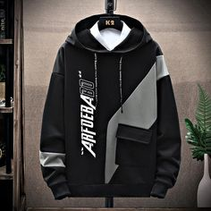 Japanese Hoodie, Japanese Men, Boys Hoodies, Mens Sweatshirts, Men Street, Street Wear, Boys Clothes Style, Fall Outfits, Hooded Jacket