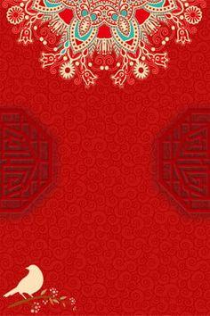 chinese style festive wedding background design Chinese Wedding Invitation, Wedding Invitation Background, Wedding Background, Wedding Invitations, Wedding Chinese, Frame Background, Background Ideas, Chinese New Year Background, Chinese New Year Card
