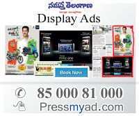 Namaste Telangana Newspaper Advertising is a telangana largest circulation Newspaper in telanaga Book your Namaste Telangana Newspaper Advertising Hyderabad in online pressmyad.com or call 85000 81000 Namaste Telangana Newspaper Advertising Hyderabad classified display ads