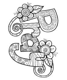 KPM Doodles Coloring page Dream Etsy in 2021 Doodle