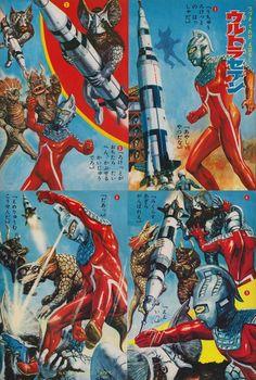 Cute Japanese, Vintage Japanese, Vintage Comics, Vintage Posters, Ultra Series, Japanese Superheroes, Japanese Monster, Hero Time, New Warriors
